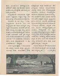June 1977 Telugu Chandamama magazine page 24