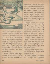 August 1977 Telugu Chandamama magazine page 44