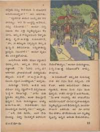 August 1977 Telugu Chandamama magazine page 13