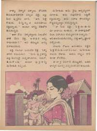 August 1977 Telugu Chandamama magazine page 30