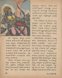 August 1977 Telugu Chandamama magazine page 56