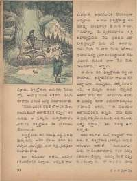 August 1977 Telugu Chandamama magazine page 20