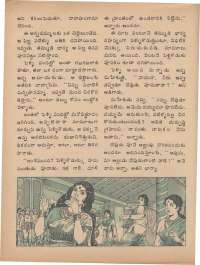 August 1977 Telugu Chandamama magazine page 32