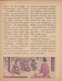 August 1977 Telugu Chandamama magazine page 42