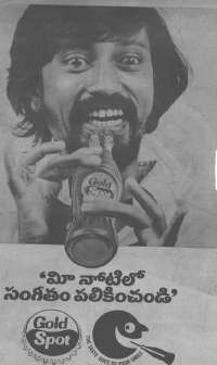 August 1977 Telugu Chandamama magazine page 67