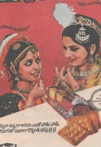 August 1977 Telugu Chandamama magazine page 68