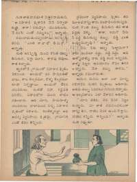 August 1977 Telugu Chandamama magazine page 28