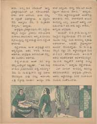 August 1977 Telugu Chandamama magazine page 45