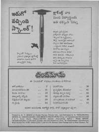 August 1977 Telugu Chandamama magazine page 4