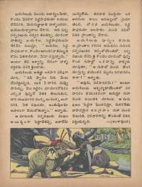 August 1977 Telugu Chandamama magazine page 18