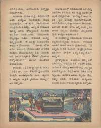 August 1977 Telugu Chandamama magazine page 58