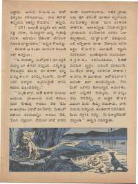 August 1977 Telugu Chandamama magazine page 9