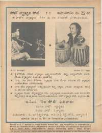 March 1979 Telugu Chandamama magazine page 62