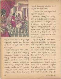 March 1979 Telugu Chandamama magazine page 46