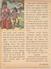 March 1979 Telugu Chandamama magazine page 51