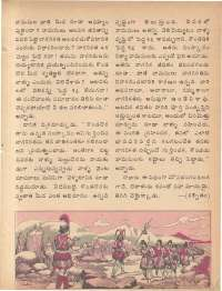 March 1979 Telugu Chandamama magazine page 24