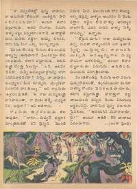 March 1979 Telugu Chandamama magazine page 19