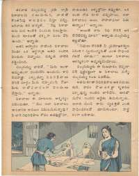 March 1979 Telugu Chandamama magazine page 60