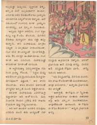March 1979 Telugu Chandamama magazine page 52