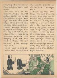 March 1979 Telugu Chandamama magazine page 42