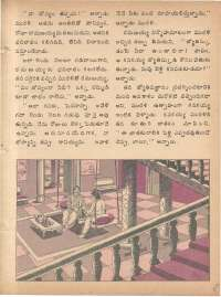 March 1979 Telugu Chandamama magazine page 49