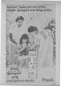 March 1979 Telugu Chandamama magazine page 5