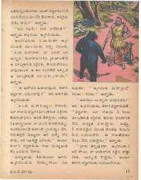 March 1979 Telugu Chandamama magazine page 16