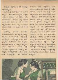 March 1979 Telugu Chandamama magazine page 31