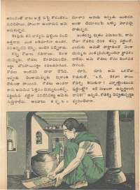 March 1979 Telugu Chandamama magazine page 30
