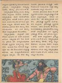 March 1979 Telugu Chandamama magazine page 33