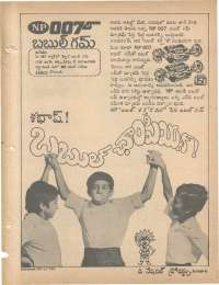 March 1979 Telugu Chandamama magazine page 63