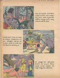 March 1979 Telugu Chandamama magazine page 35
