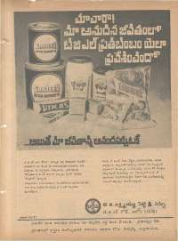 March 1979 Telugu Chandamama magazine page 65