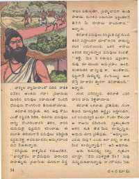 March 1979 Telugu Chandamama magazine page 53
