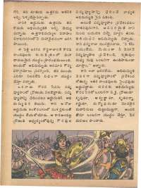 March 1979 Telugu Chandamama magazine page 39