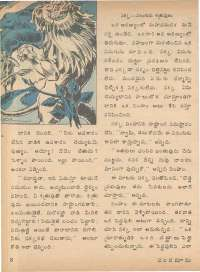 March 1979 Telugu Chandamama magazine page 10