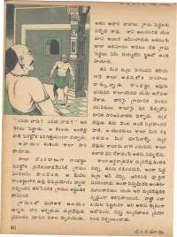 March 1979 Telugu Chandamama magazine page 41