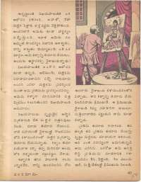 March 1979 Telugu Chandamama magazine page 45