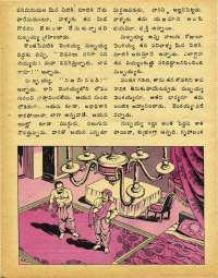 November 1979 Telugu Chandamama magazine page 46