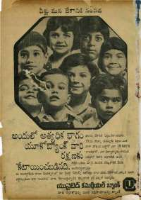 November 1979 Telugu Chandamama magazine page 2