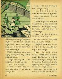 November 1979 Telugu Chandamama magazine page 40