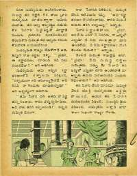 November 1979 Telugu Chandamama magazine page 42