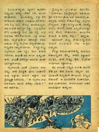 November 1979 Telugu Chandamama magazine page 10