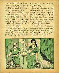 November 1979 Telugu Chandamama magazine page 41