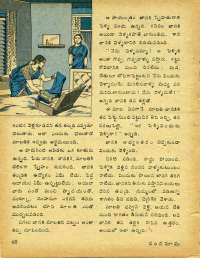 November 1979 Telugu Chandamama magazine page 60