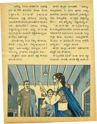 November 1979 Telugu Chandamama magazine page 61