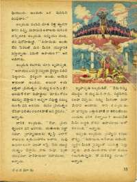 November 1979 Telugu Chandamama magazine page 55