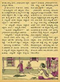 November 1979 Telugu Chandamama magazine page 50