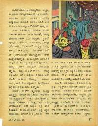 November 1979 Telugu Chandamama magazine page 17