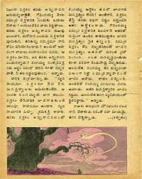 November 1979 Telugu Chandamama magazine page 22
